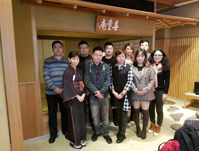 1515115429(1).png